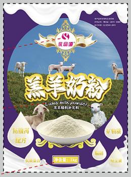 乳命源羔羊奶粉符合小猪初生的生理特点