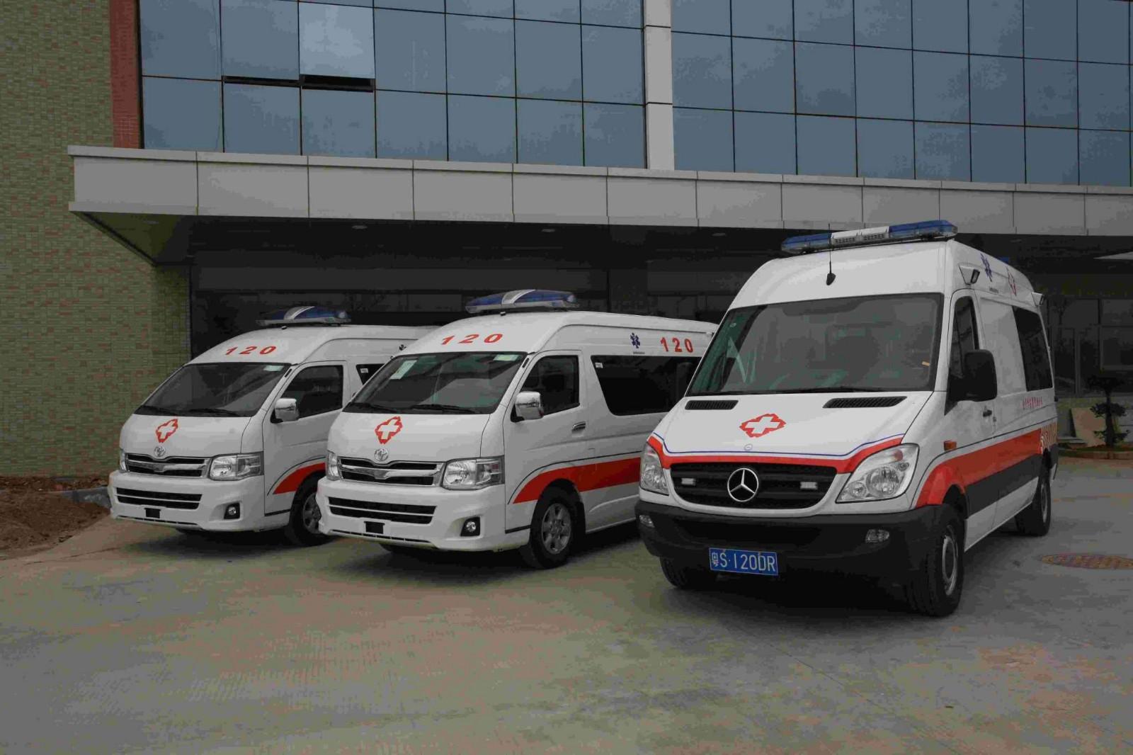 资阳跨省120救护车转院服务