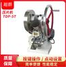 超群機械TDP-5T小型單沖制片機粉末打片機糖果牛奶片鈣片壓片機