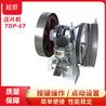 機械設備TDP-6T中藥粉末制片機打片機異型片奶片單沖壓片機浙江