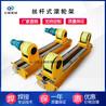 10吨丝杆式可调滚轮架厂家焊接滚轮支架管道焊接焊接变位机