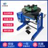 30公斤焊接变位机自动焊接必威电竞在线焊接变位机变位器