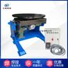 山西大吨位变位机600公斤焊接焊机变位机变位器自动焊接旋转台