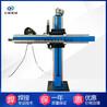 浙江小型焊接十字架自动焊接操作机氩弧焊十字臂焊接操作架
