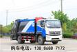 晉城壓縮垃圾車哪里有賣_晉城垃圾車銷售點