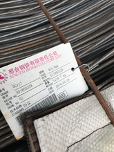 奉賢3Cr13mo不銹鋼線材質量可靠圖片