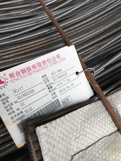 奉贤3Cr13mo不锈钢线材质量可靠