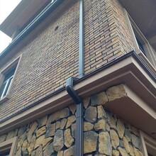 廣東揭陽檐溝成品雨水槽在家報價鋁合金雨水管圖片