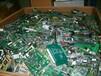 茂名電子產品回收價格