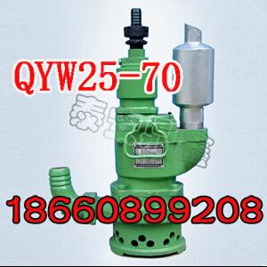 qyw型风动潜水泵图片