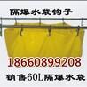 泰安鼎鑫40L矿用隔爆水袋耐磨矿用隔爆水袋