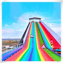 户外景区游乐场地规划七彩滑道四季游乐项目旱雪滑梯