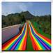 彩虹滑道設施七彩滑道設備七彩滑梯款式多