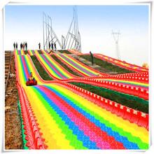 游乐园网红彩虹滑道四季七彩滑道亲子版旱雪滑道