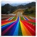 風靡各大景區網紅七彩滑道吸睛引流的彩虹滑道廠家免費指導安裝
