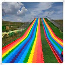网红打卡设备彩虹滑道四季旱雪滑道
