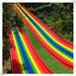 景區戶外七彩滑道露天彩虹滑道定制四季旱雪滑道價格