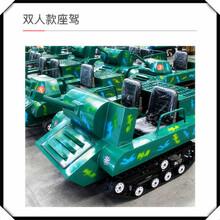 双人油电混合坦克雪地坦克车厂家直供游乐坦克车