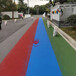 北京彩色路面防止彩色陶瓷顆粒高溫煅燒
