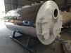 二十噸燃油氣蒸汽鍋爐__工業-節能-
