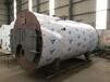 內蒙古2噸低氮燃氣鍋爐來電定制