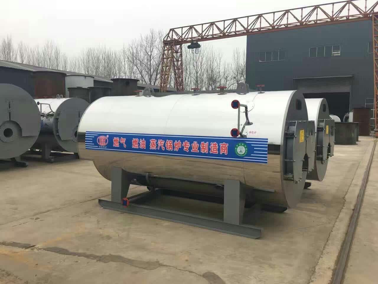 玉溪0.5噸燃氣低氮蒸汽鍋爐