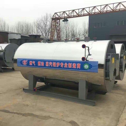 紅河2噸燃油氣蒸汽鍋爐