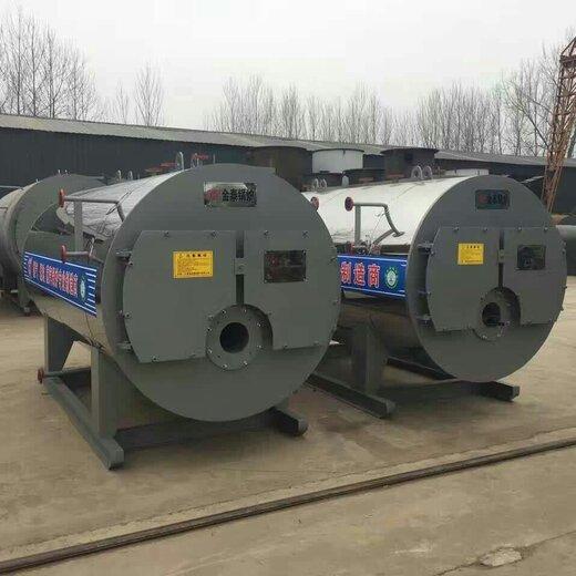 廣東兩噸燃氣蒸汽鍋爐歡迎來電垂詢