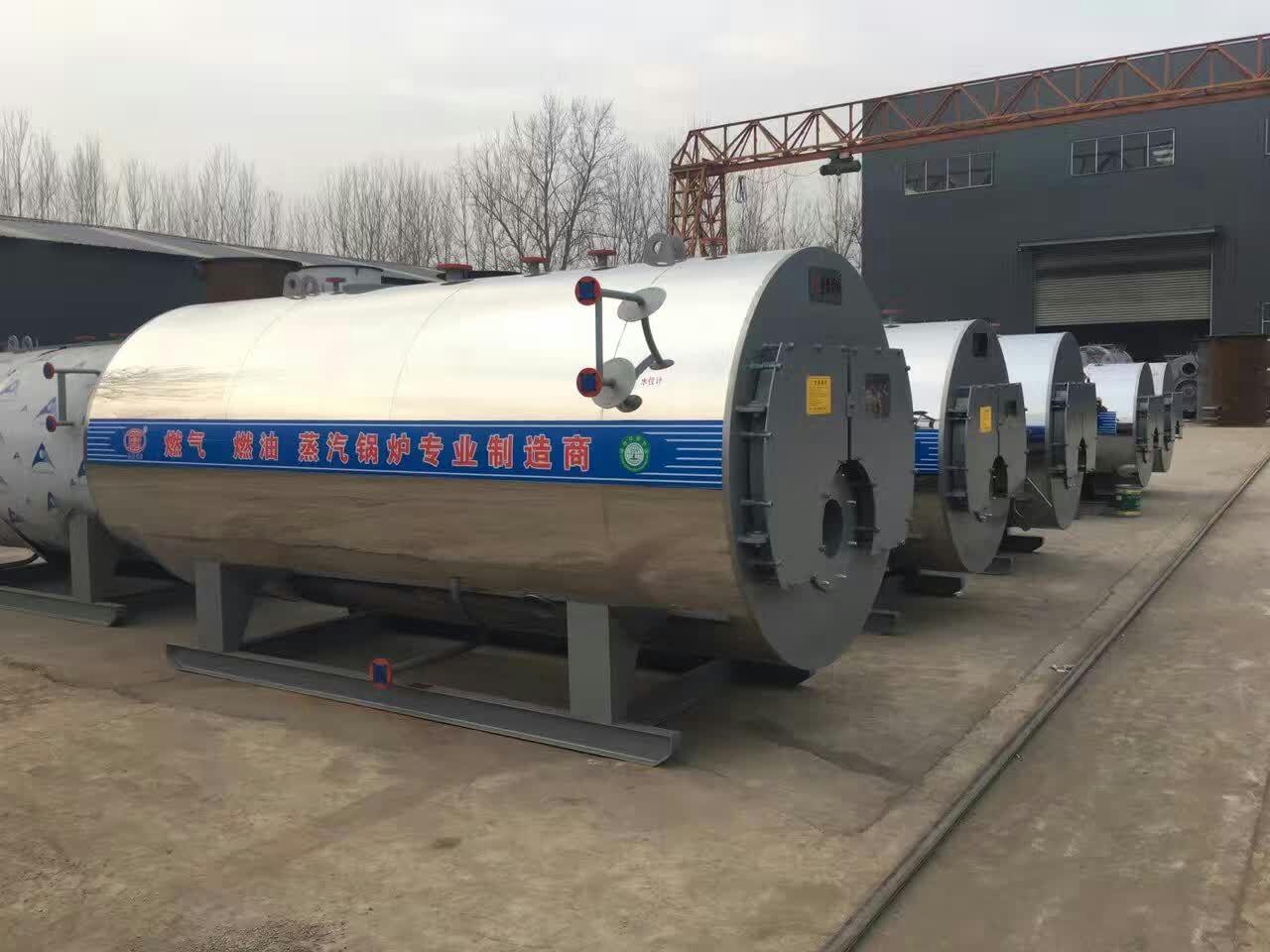 紅河10噸燃氣低氮蒸汽鍋爐