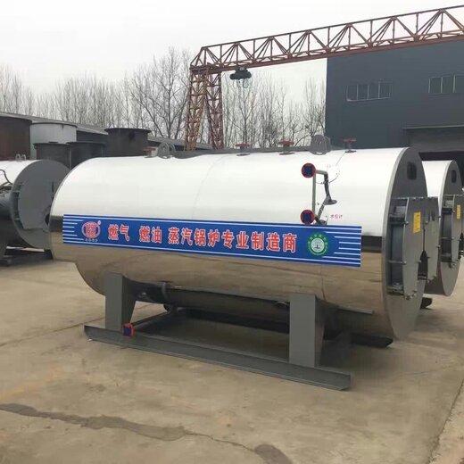 大理兩噸燃油蒸汽鍋爐