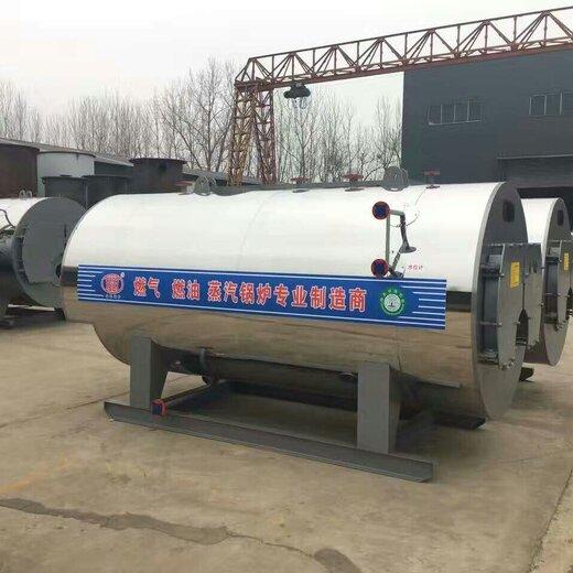 陜西2噸低氮燃氣鍋爐現貨供應