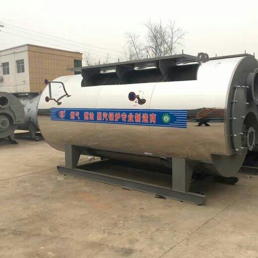 曲靖0.3噸燃氣模塊蒸汽鍋爐