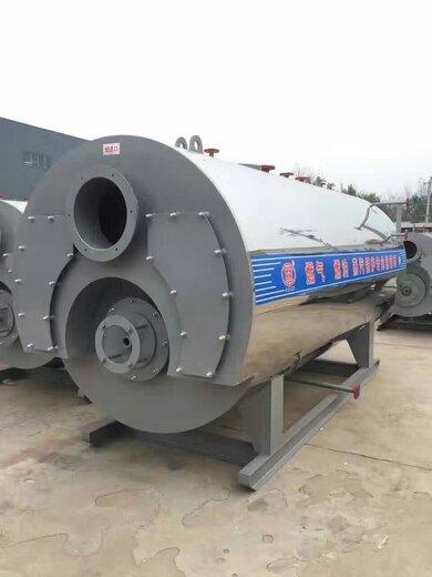北京四噸低氮燃氣鍋爐現貨供應