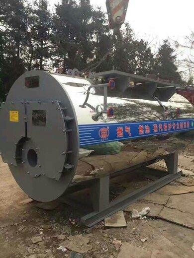 遼寧3噸全自動燃氣蒸汽鍋爐型號參數