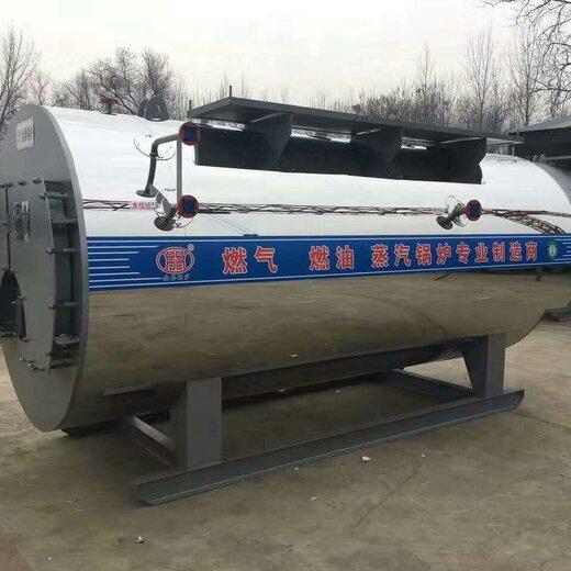 廣西八噸全自動燃氣蒸汽鍋爐現貨供應