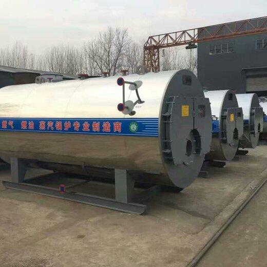 貴州4噸低氮燃氣鍋爐價格走勢