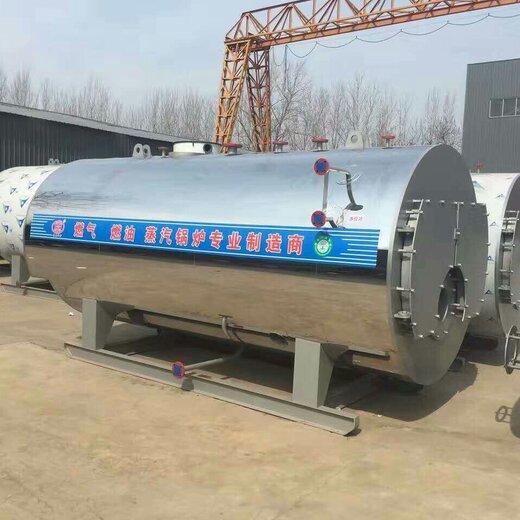 怒江0.3噸燃氣模塊蒸汽鍋爐