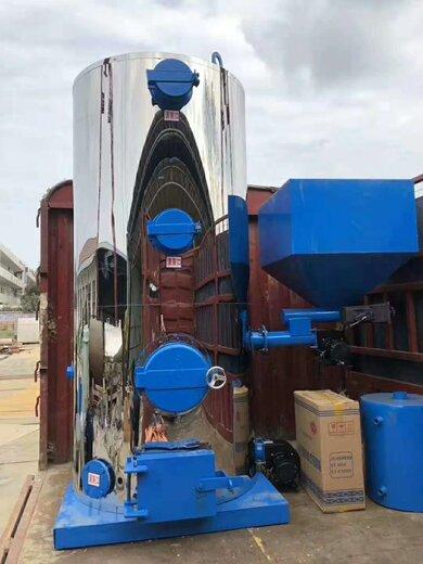 德宏0.7噸燃油氣蒸汽鍋爐
