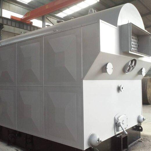DZH1-1.25-T蒸汽鍋爐--廠家——報價——