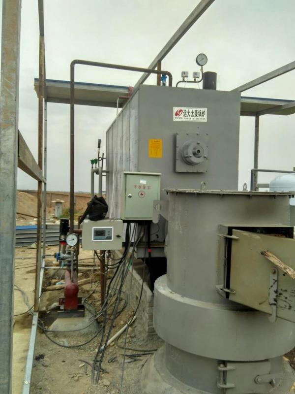 北京100公斤燃氣低氮蒸汽發生器---免辦證-節能