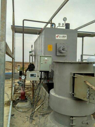 低氮一噸燃氣直流蒸汽發生器