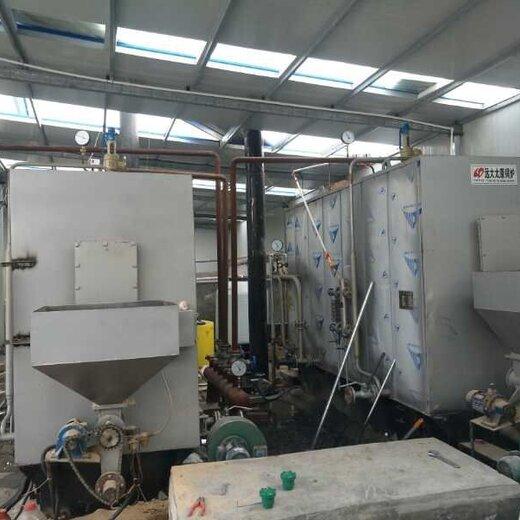 新疆1500公斤生物質顆粒蒸汽發生器---免辦證-節能