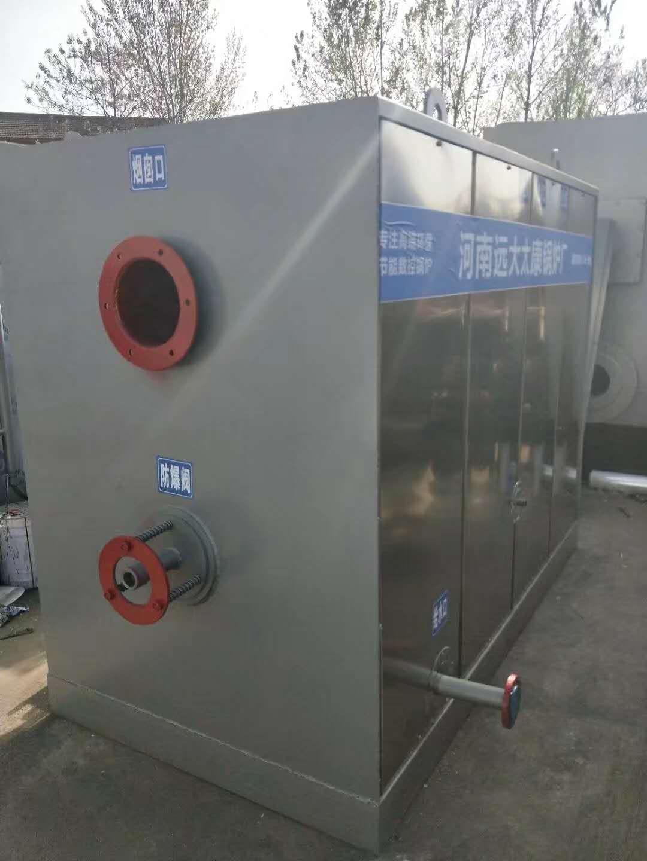 上海1000公斤生物質蒸汽發生器---免辦證-節能
