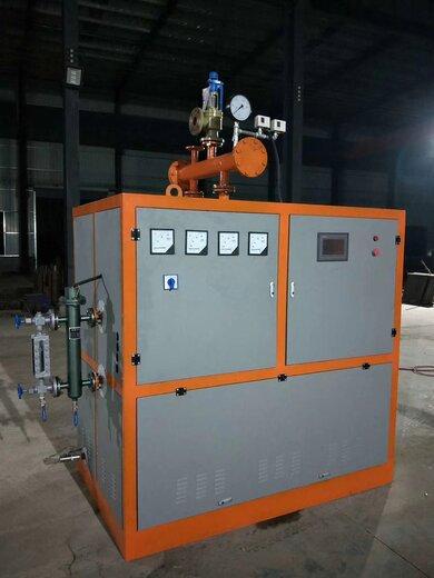 陜西一噸生物質蒸汽發生器---免辦證-節能
