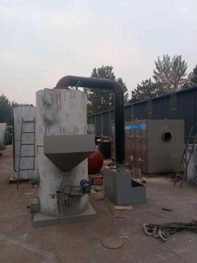 北京0.3噸燃油蒸汽發生器---全自動-智能控制