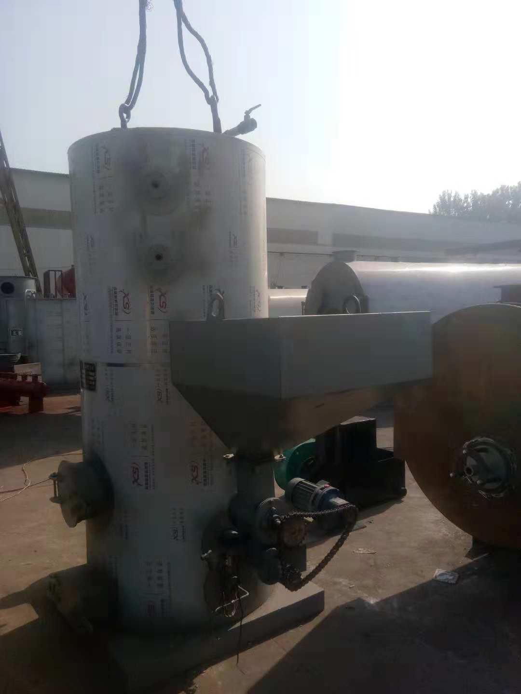 新疆0.7噸生物質蒸汽發生器---免辦證-節能環保