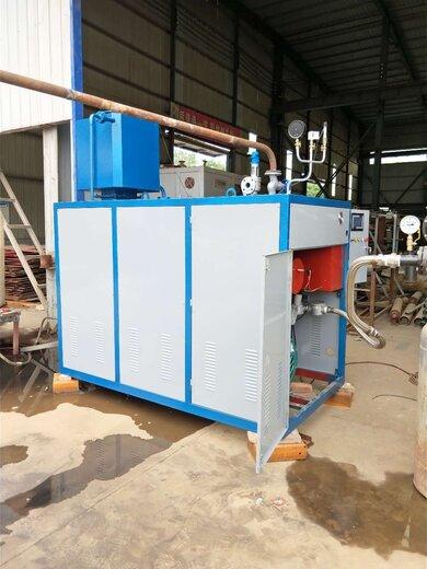 低氮500公斤燃油蒸汽發生器
