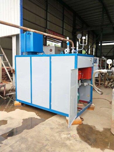 廣西1500公斤燃氣低氮蒸汽發生器---全自動-智能控制