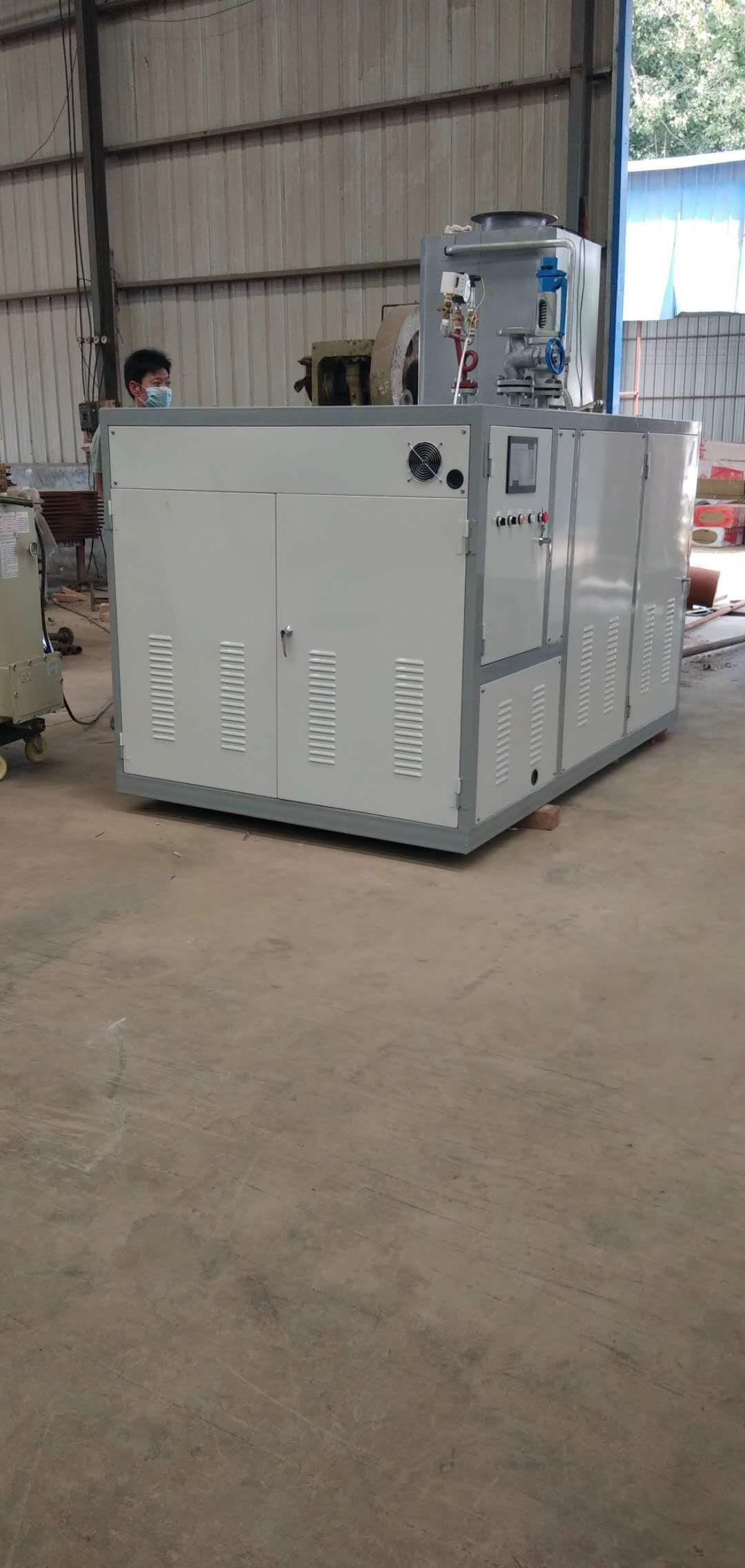 廣西700公斤天然氣低氮蒸汽發生器---免辦證-節能環保