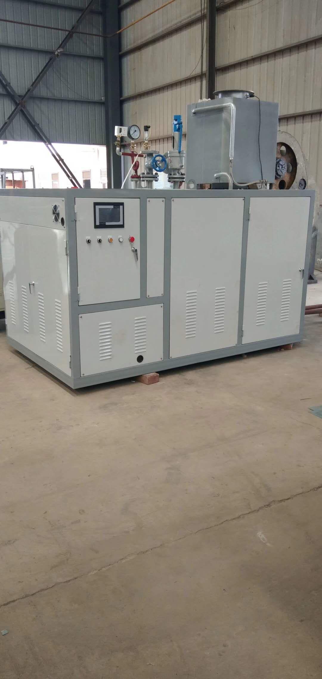 山西1000公斤生物質蒸汽發生器---全自動-智能控制